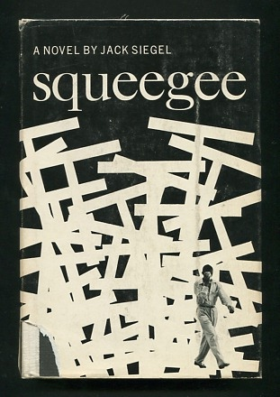 Squeegee