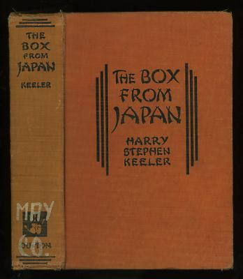 Image for The Box from Japan