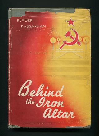 Image for Behind the Iron Altar [*SIGNED*]