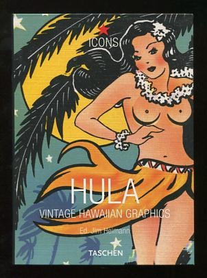Image for Hula: Vintage Hawaiian Graphics