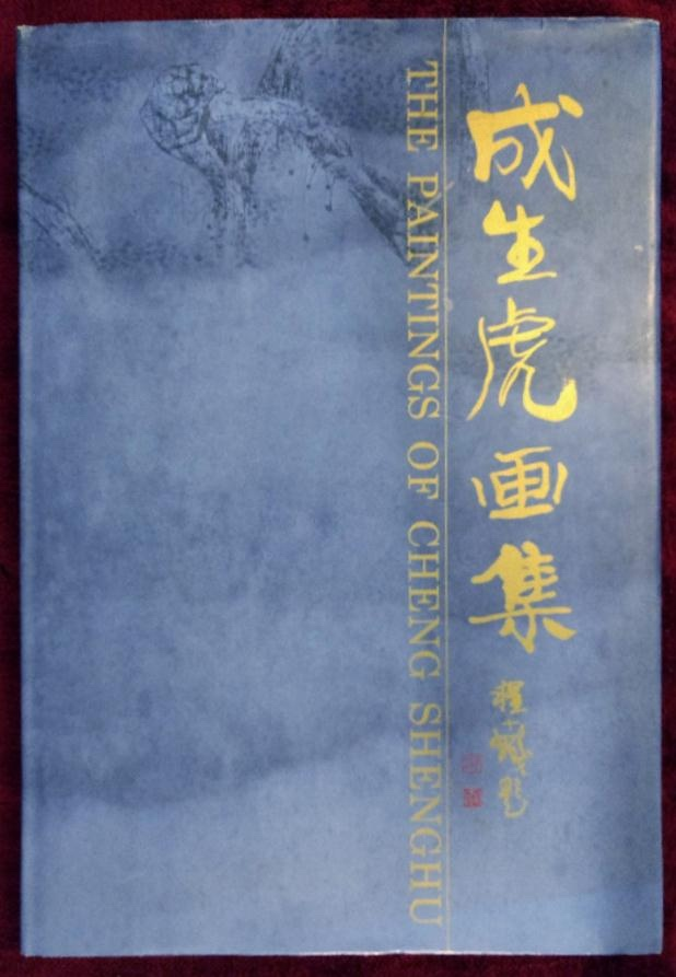 Image for The Paintings of Cheng Shenghu